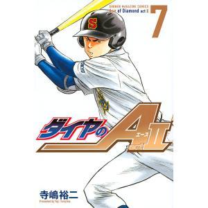ダイヤのA act 2 7 / 寺嶋裕二