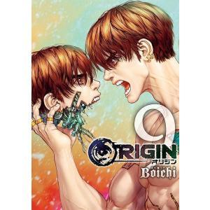 ORIGIN 9 / Boichi|bookfan