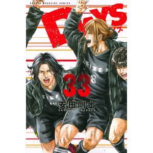 DAYS 33 / 安田剛士