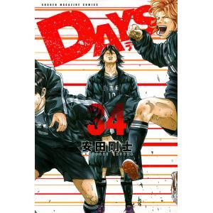 DAYS 34 / 安田剛士