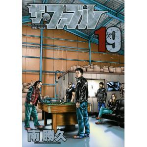 ザ・ファブル(19)の商品画像 ナビ