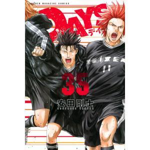 DAYS 35 / 安田剛士