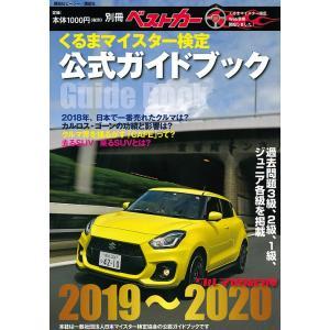 出版社:講談社 発行年月:2019年08月