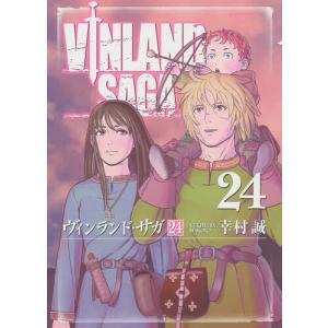 ヴィンランド・サガ 24 / 幸村誠 bookfan