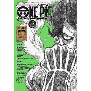 〔予約〕ONE PIECE magazine 5