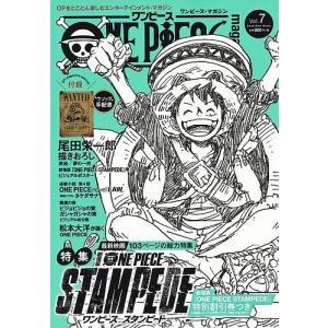 ONE PIECE magazine Vol.7 / 尾田栄一郎