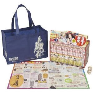 〔予約〕集英社 コンパクト版 学習まんが 日本の歴史 全巻セット( 全20巻+別巻1 )|bookfan