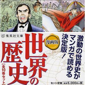 出版社:集英社 発行年月:2009年05月 シリーズ名等:文庫