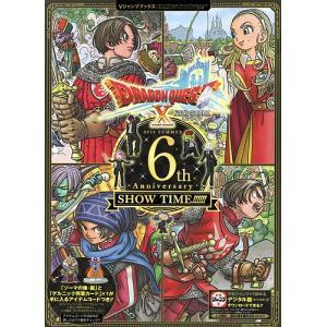 ドラゴンクエスト10オンライン6th Anniversary SHOW TIME!!!!!! Wii U・Nintendo Switch・PlaySt