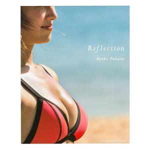 Reflection Kyoko Fukada...の関連商品4