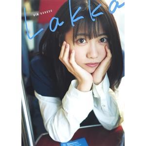 〔予約〕来栖りん1stメジャー写真集 Lakka / 来栖りん細居幸次郎/写真