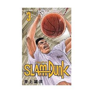 SLAM DUNK 新装再編版 #3 / 井上雄彦|bookfan