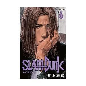 SLAM DUNK 新装再編版 #6 / 井上雄彦|bookfan