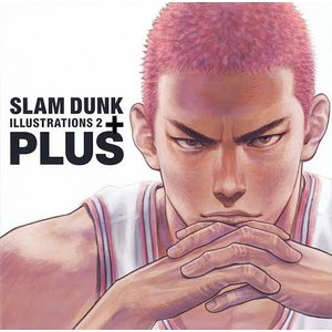 PLUS/SLAM DUNK ILLUSTRATIONS 2 / 井上雄彦