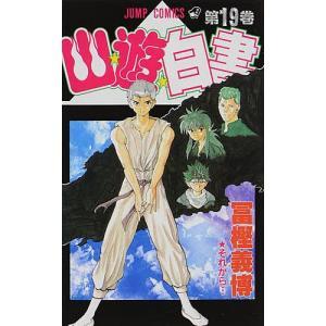 著:冨樫義博 出版社:集英社 発行年月:1994年12月 シリーズ名等:ジャンプコミックス 巻数:1...