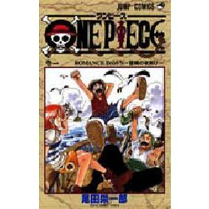 ONE PIECE 巻1 / 尾田栄一郎|bookfan