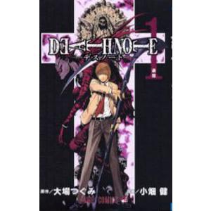 Death note 1 / 大場つぐみ / 小畑健 bookfan