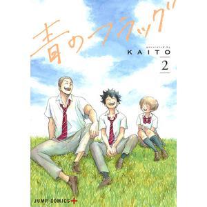 著:KAITO 出版社:集英社 発行年月:2017年08月 シリーズ名等:ジャンプコミックス JUM...