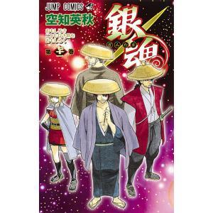 銀魂 第71巻 / 空知英秋の商品画像