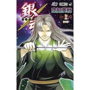 銀魂 第73巻 / 空知英秋|bookfan