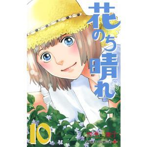 著:神尾葉子 出版社:集英社 発行年月:2018年08月 シリーズ名等:ジャンプコミックス JUMP...