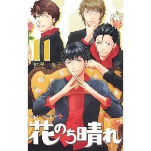 著:神尾葉子 出版社:集英社 発行年月:2018年12月 シリーズ名等:ジャンプコミックス JUMP...