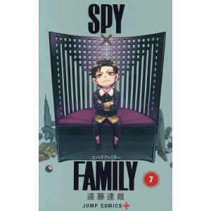 SPY×FAMILY 7 / 遠藤達哉|bookfan