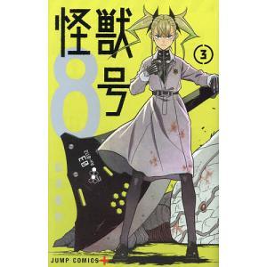 〔重版予約〕怪獣8号 3 / 松本直也|bookfan