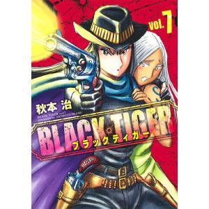 〔予約〕BLACK TIGER 7 / 秋本治|bookfan