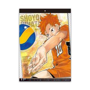 〔予約〕『ハイキュー!』コミックカレンダー2020|bookfan