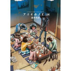 著:島本和彦 出版社:小学館 発行年月:2015年07月 シリーズ名等:少年サンデーコミックススペシ...