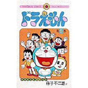 ドラえもん 6 / 藤子・F・不二雄 bookfan
