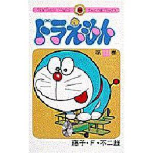 ドラえもん 12 / 藤子・F・不二雄 bookfan
