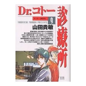 著:山田貴敏 出版社:小学館 発行年月:2003年04月 シリーズ名等:ヤングサンデーコミックス 巻...