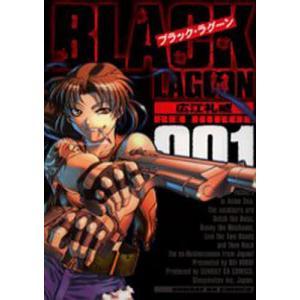 BLACK LAGOON 1 / 広江礼威|bookfan
