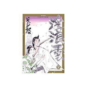 浮浪雲 81 / ジョージ秋山