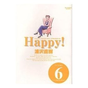 著:浦沢直樹 出版社:小学館 発行年月:2004年04月 シリーズ名等:Big comics spe...