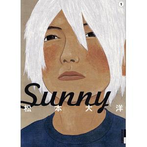 著:松本大洋 出版社:小学館 発行年月:2011年08月 シリーズ名等:IKKICOMIX 巻数:1...