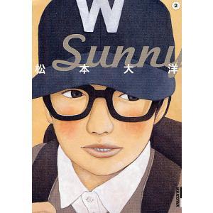 著:松本大洋 出版社:小学館 発行年月:2012年02月 シリーズ名等:IKKICOMIX 巻数:2...