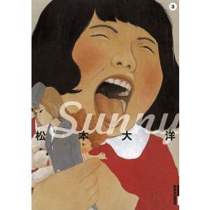著:松本大洋 出版社:小学館 発行年月:2013年01月 シリーズ名等:IKKICOMIX 巻数:3...