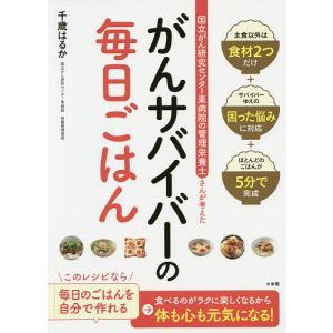著:千歳はるか 出版社:小学館 発行年月:2019年04月