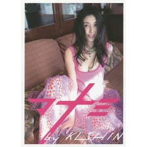 digi+KISHIN DVD BOOK「マナミ」の商品画像|ナビ