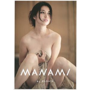 MANAMI by KISHIN/篠山紀信