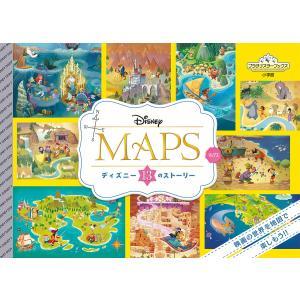DISNEY MAPS ディズニー13のストーリー