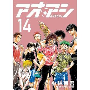 著:小林有吾 出版社:小学館 発行年月:2018年08月 シリーズ名等:ビッグコミックス 巻数:14...