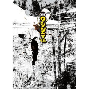 著:真鍋昌平 出版社:小学館 発行年月:2019年02月 シリーズ名等:ビッグコミックス 巻数:45...