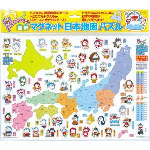 どこでもドラえもん最新マグネット日本地図...
