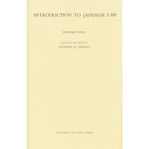 INTRODUCTION TO JAPA / YosiyukiNoda / AnthonyH.Angelo|bookfan