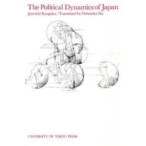 The Political Dynami|bookfan