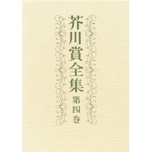 著:由起しげ子 出版社:文藝春秋 発行年月:1982年05月